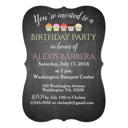 Birthday party customized 5 x 7 invitation ticket birthday party customized 5 x 7 invitation ticket birthday invitations diy customize personalize card party stopboris Choice Image