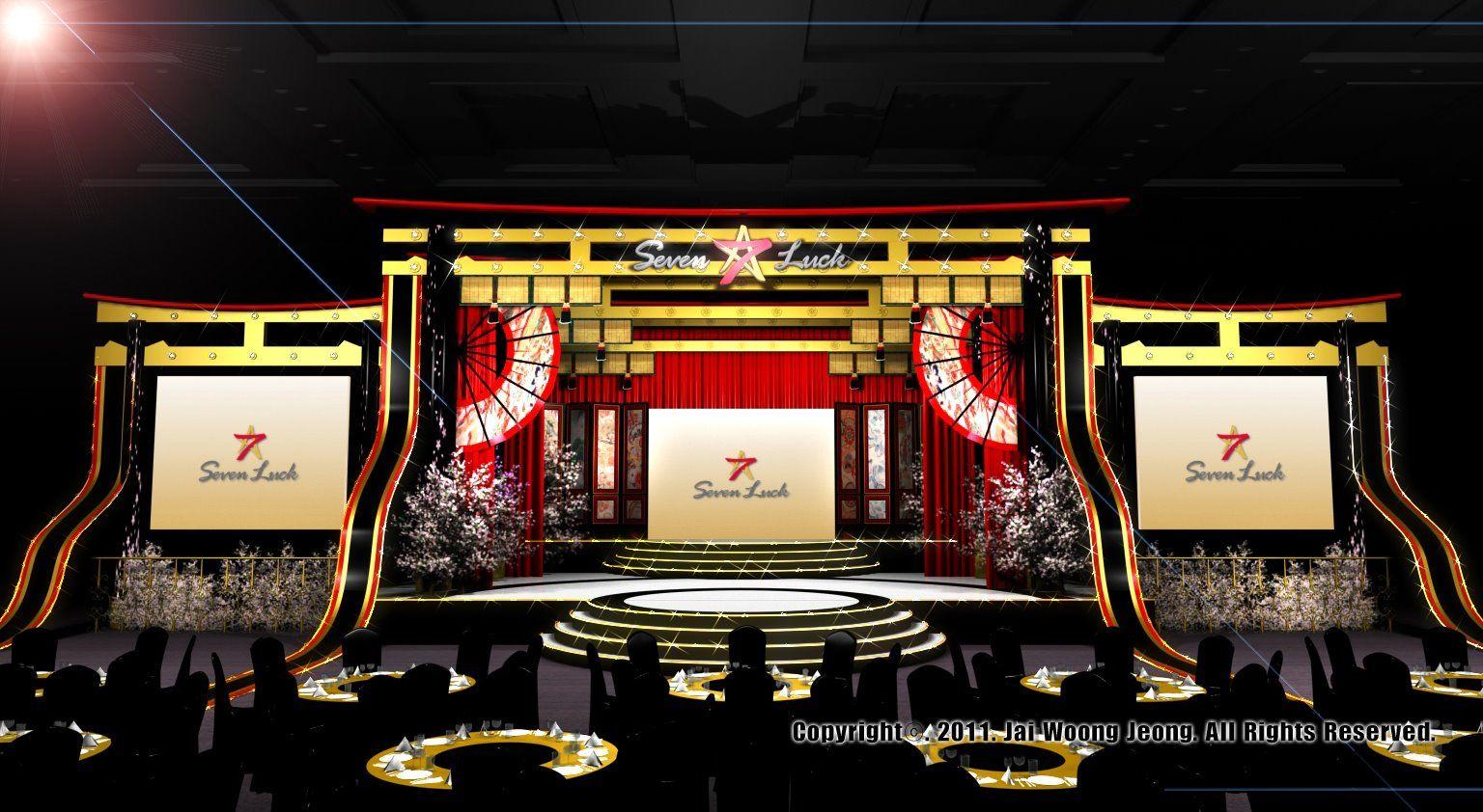 Stage 7 Casino
