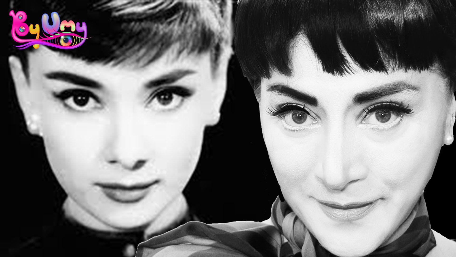 Audrey Hepburn Makyaj Audrey Hepburn Makeup Tutorial Makyaj