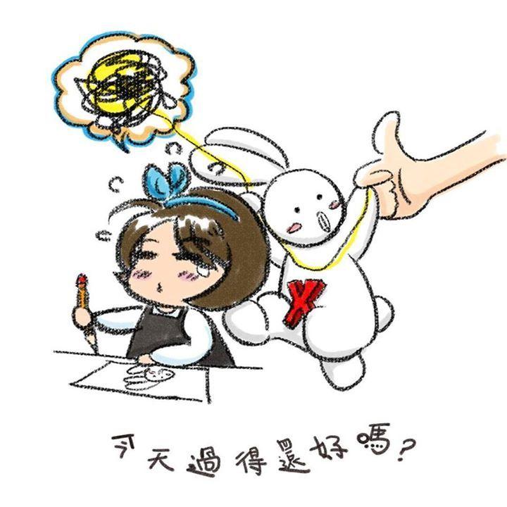 AvA x PooLB x RBB AvA x PooLB x RBB是本地插畫師Yimini Chan創作的一個角色品牌裡面環繞著瘋兔仔繪畫