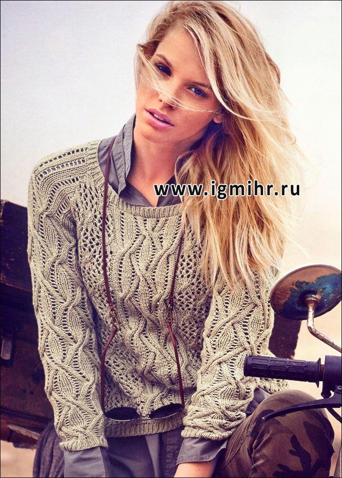 Elegante y Práctico! Suéter con calados y trenzas