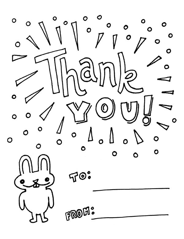 thank you coloring pages 08 | Lugares para visitar | Pinterest