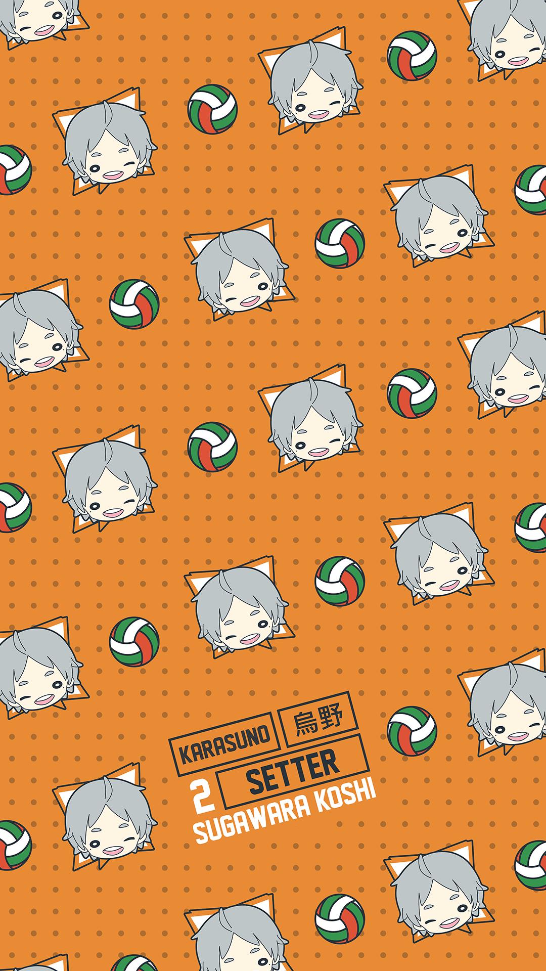 Sugawara Koushi Pattern Wallpaper