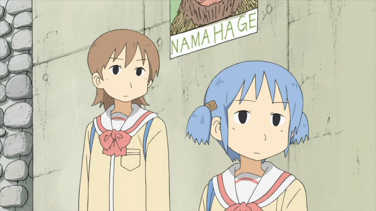 Nichijou!! I love that anime; it's so funny! | 鳥獣戯画, 日常 ...