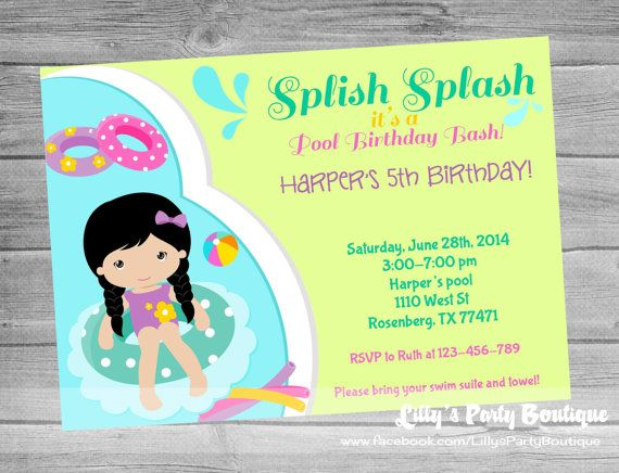 YOU PRINT- Digital Girl Pool Party Invitation- #0142 on Etsy, $14.00