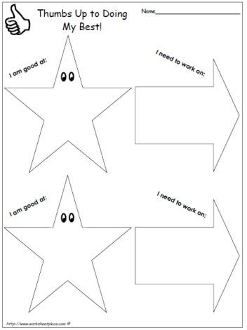 Good Goal Setting Worksheets  My Favorites    Goal