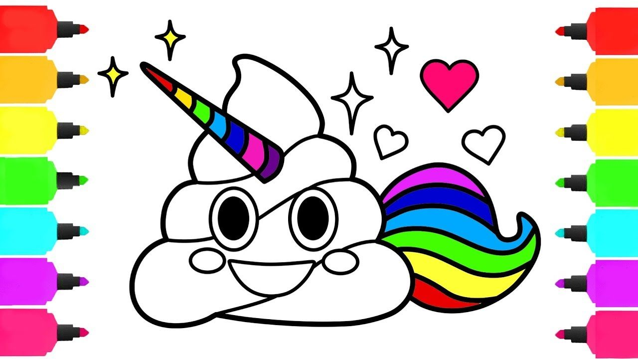 Poop Unicorn Emoji Coloring Pages How To Draw Poop Emoji For Kids