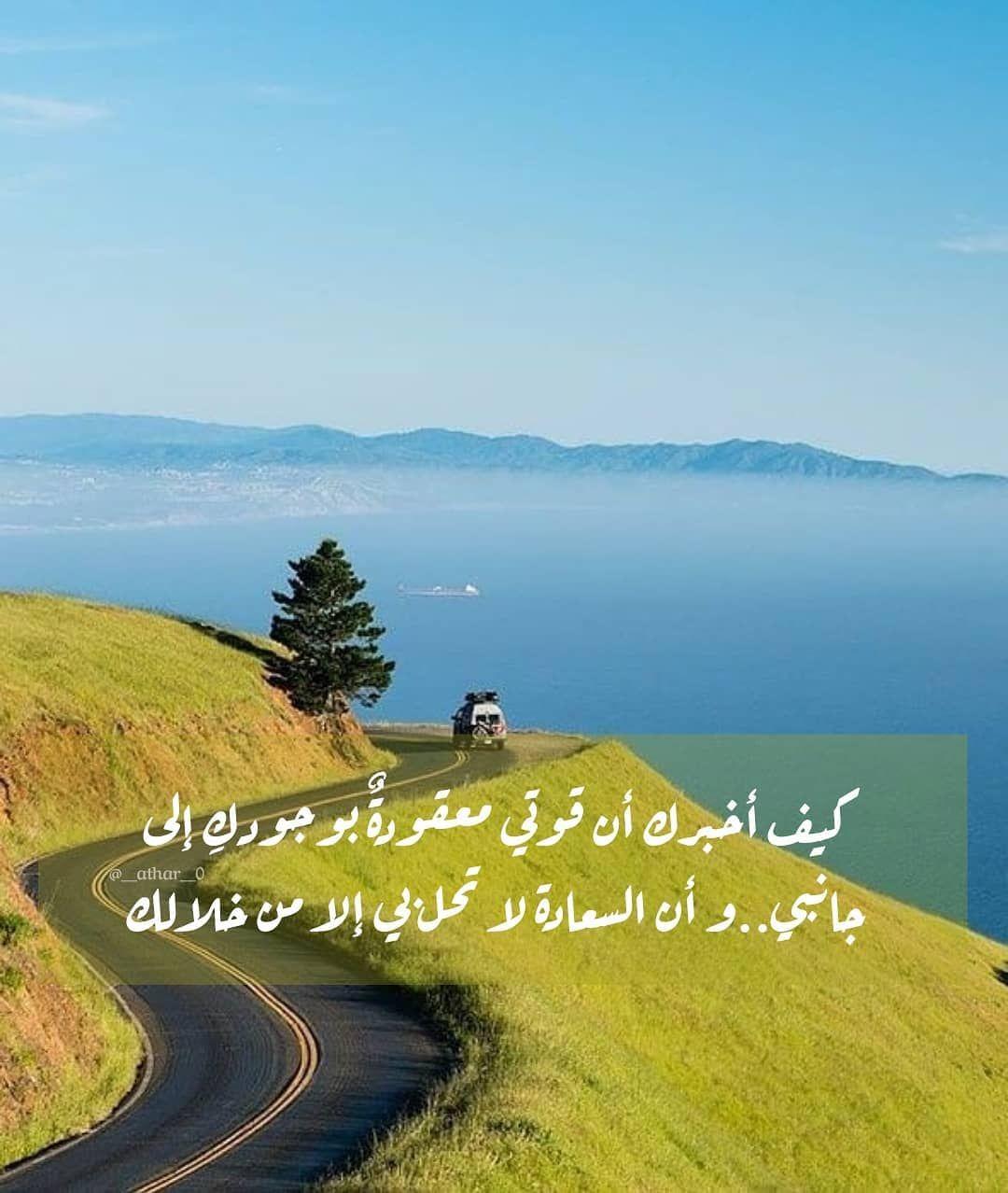 Pin By Athar On Writing Natural Landmarks Landmarks Travel