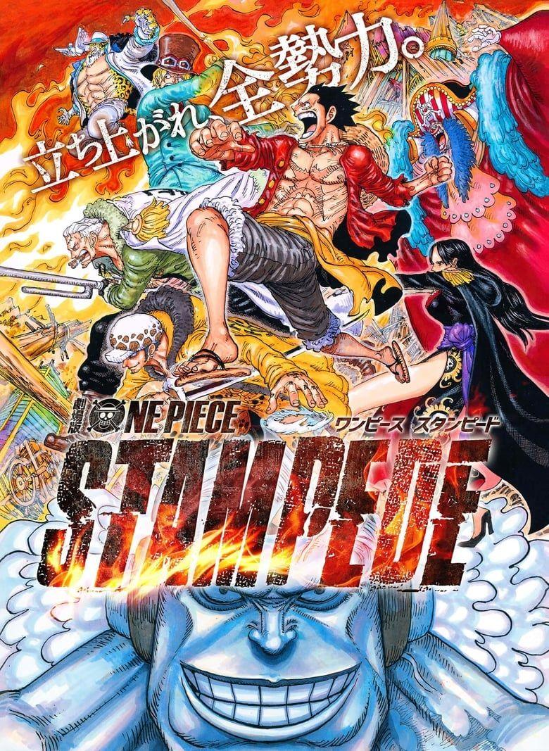 One Piece Stampede Hela Filmen Pa Natet Undertexter Hd Watch One Piece One Piece Stampede