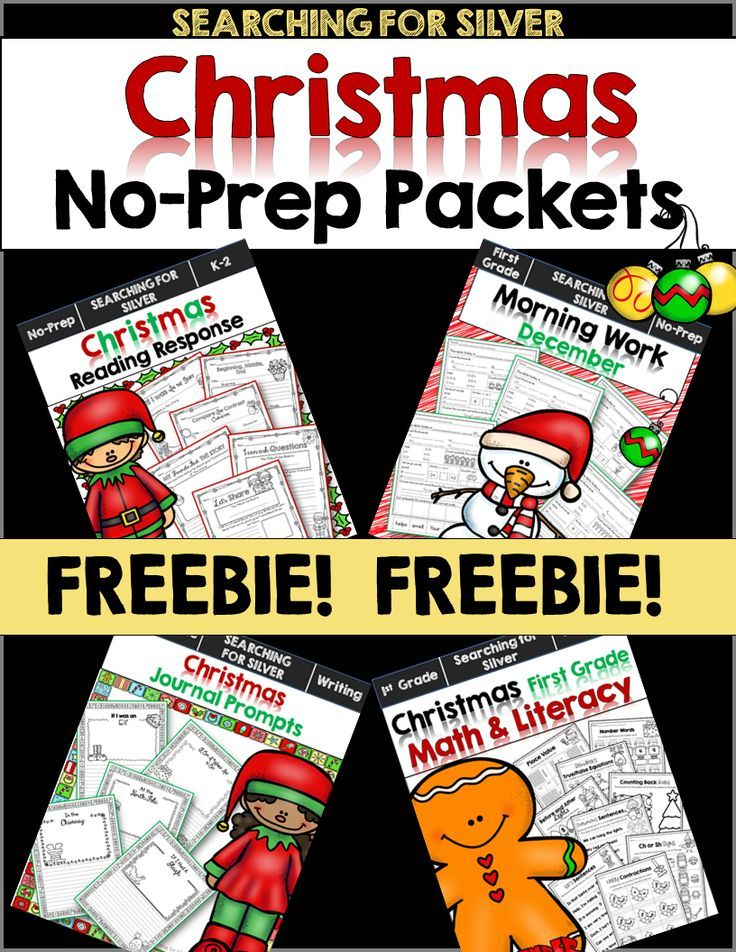 Free sampler of Christmas no-prep packets! | Kindergarten ...