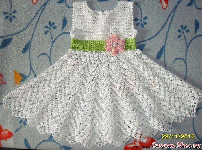 Alıntı   kızım için   Pinterest   Crochet, Crochet baby and Babies