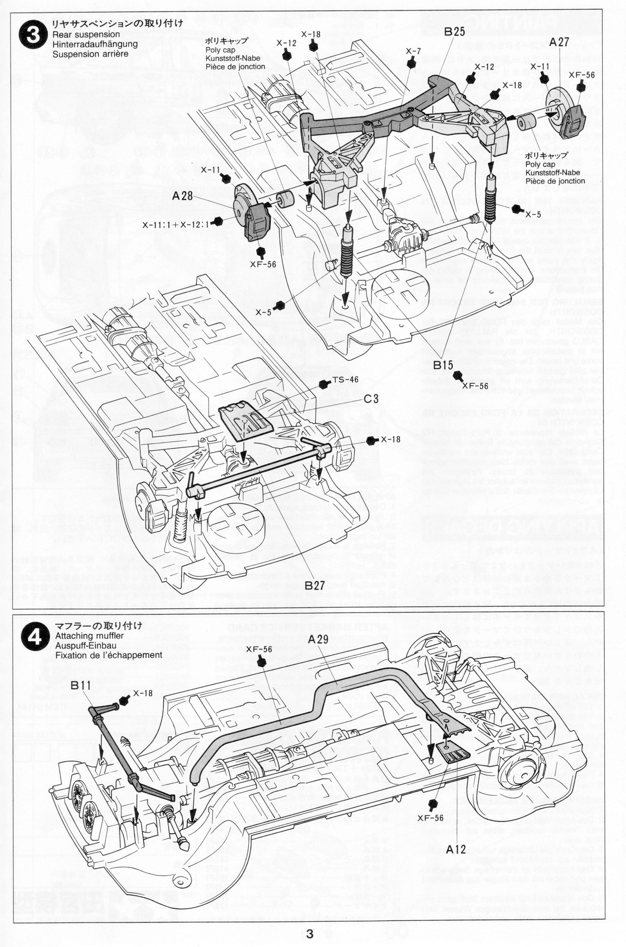Pin on Tamiya 1/24 Ford Escort RS