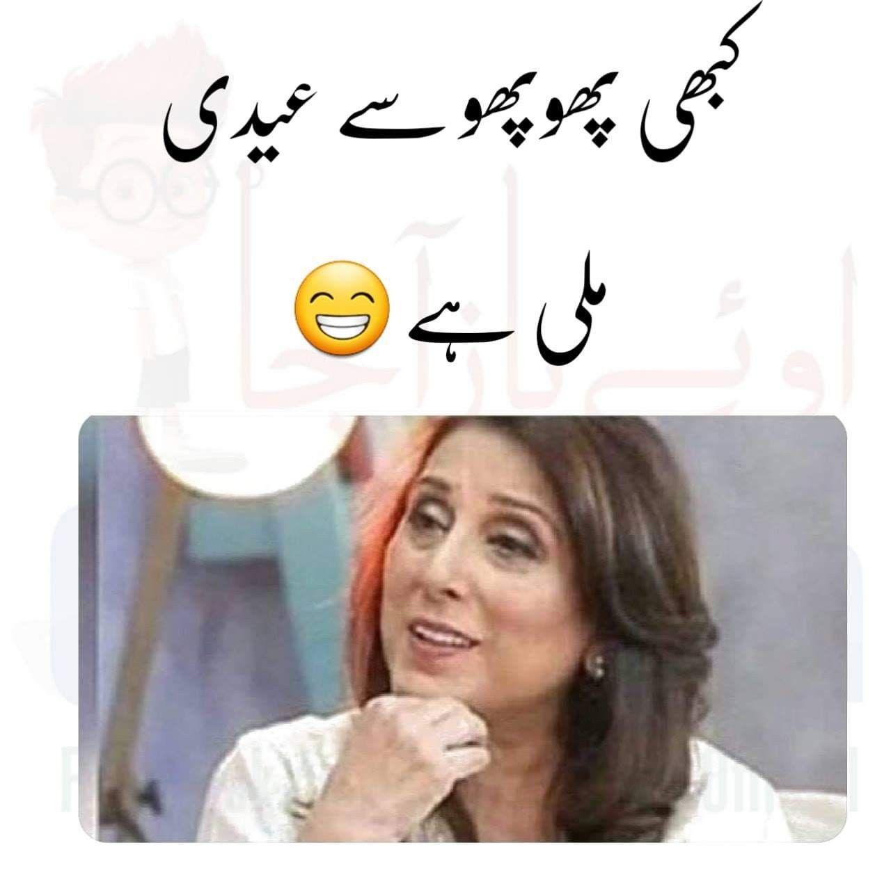 Firza Naz Fun Quotes Funny Good Jokes Happy Birthday Quotes