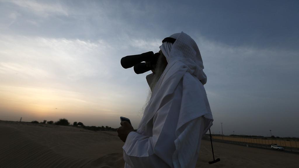 Saudi Arabia S Supreme Court Calls For Sighting Ramadan Crescent Moon On Thursday Supreme Court Ramadan Crescent Moon