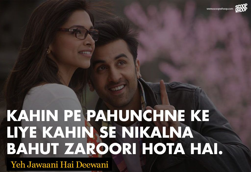 Bollywood Movie Quotes