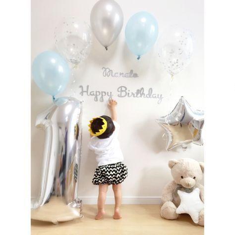 おしゃれで簡単 誕生日の飾り付けアイデア特集 バースデー 1歳 誕生日 飾り付け 一歳 誕生日 飾り付け