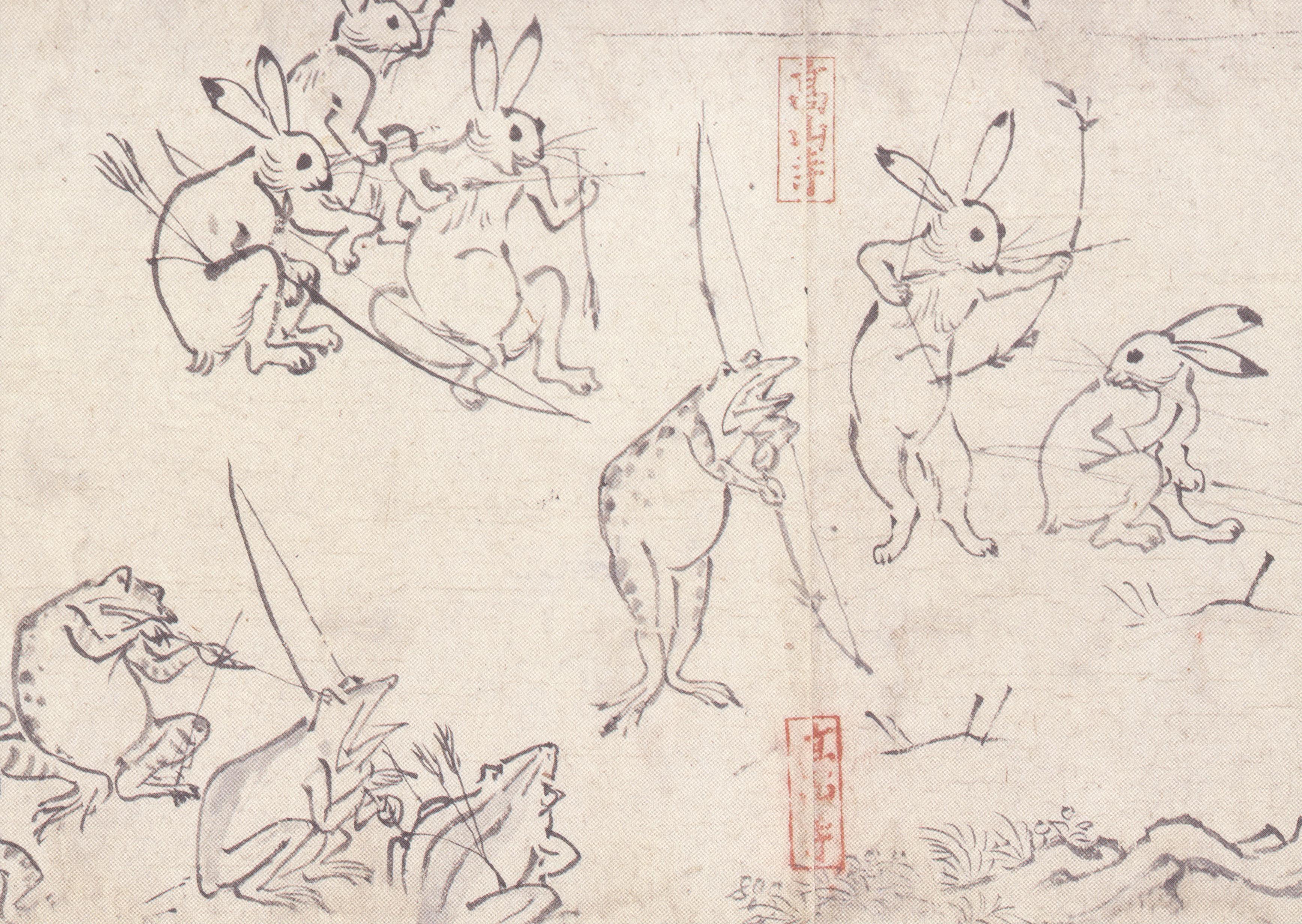 国宝 鳥獣人物戯画 甲巻 部分 平安時代 十二世紀 高山寺 戯画 鳥獣 世紀