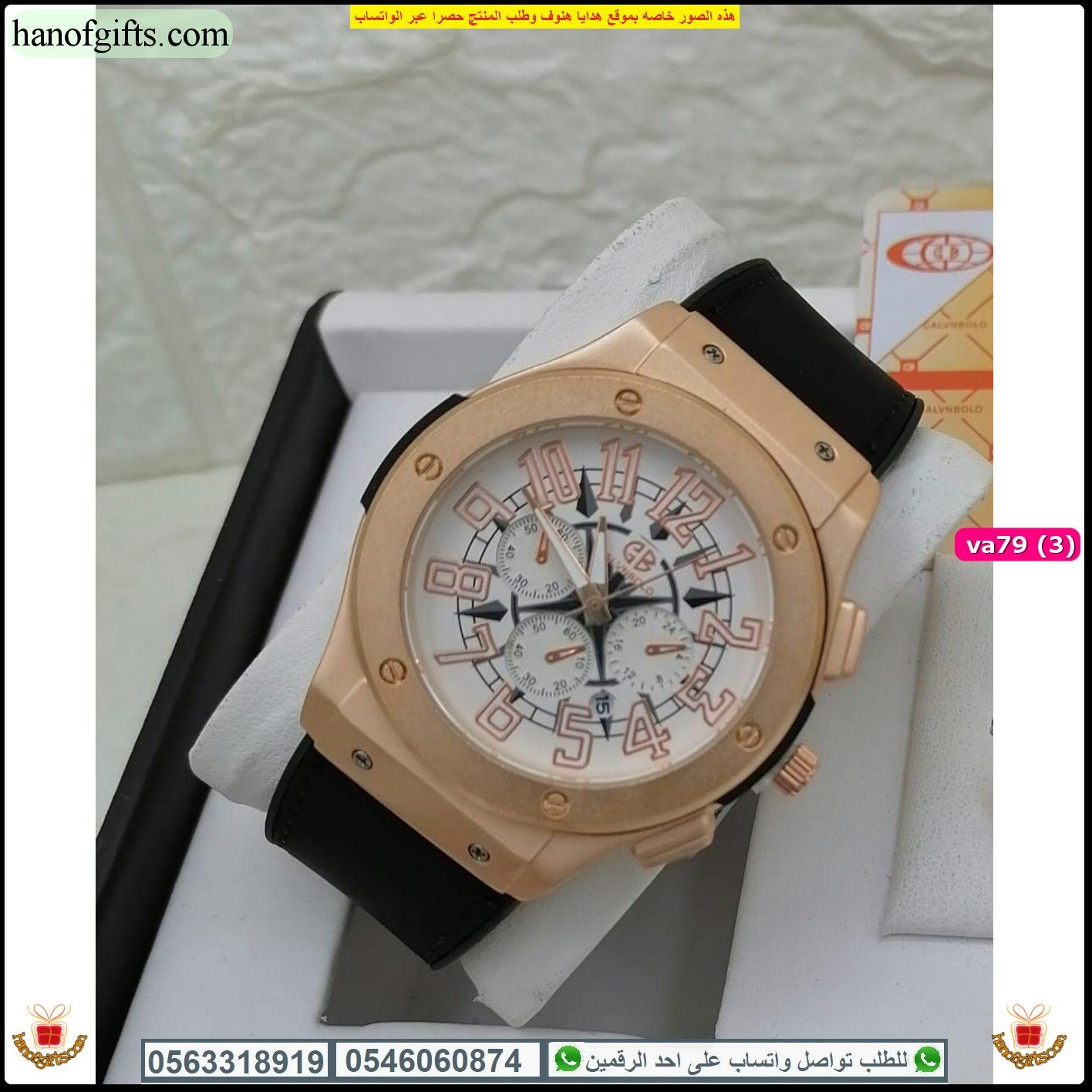 ساعات ادمر بياجيه رجاليه Audemars Piguet درجه اولى مع قلم و كبك لنفس الماركه Silver Watch Accessories Silver