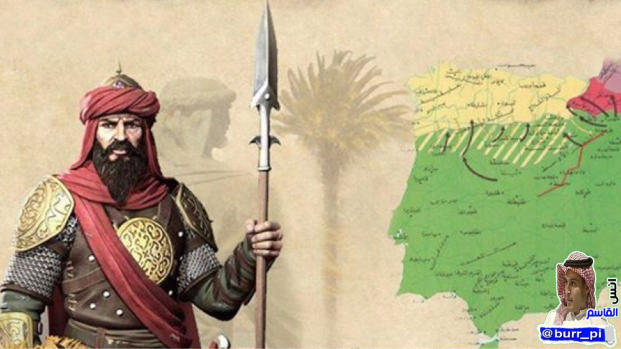 حدث في مثل هذا اليوم 5 رمضان من سنة 113هـ ولد صقر قريش عبد الرحمن الداخل الذي قال عنه العلماء لولا صقر قريش لانتهى الإسلام م Zelda Characters Art Character