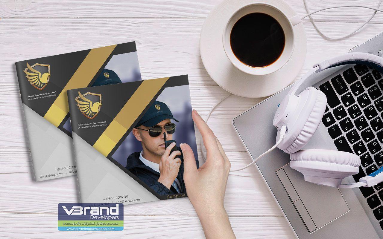 شركات تصميم بروفايلات تصميم كتيب تعريفي بروفايلات الشركات والمؤسسات Polaroid Film Film Electronic Products