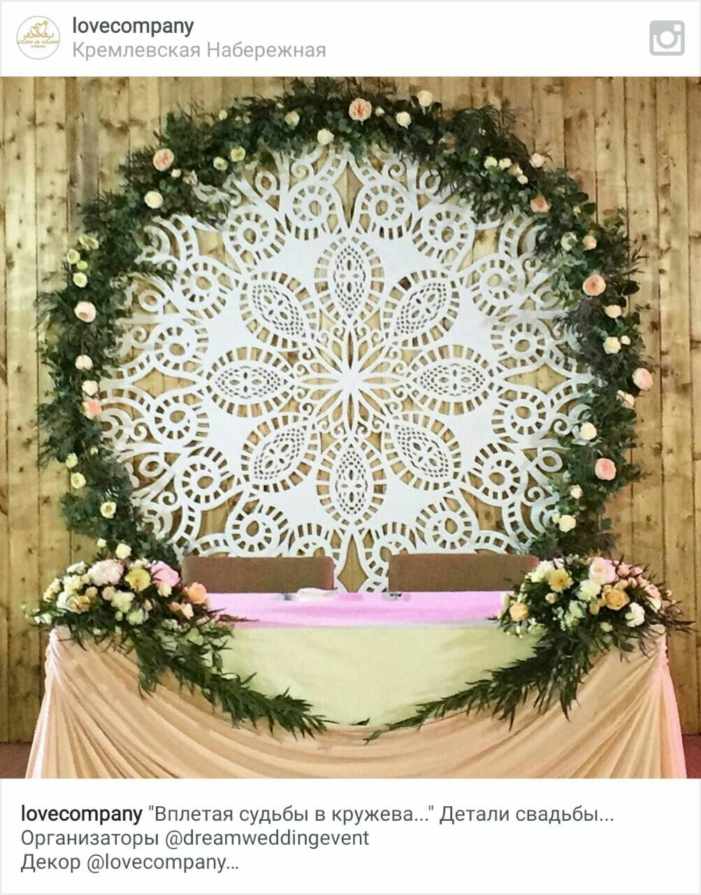 Day wedding stage decoration  Pin by Yulia P on Weddings theme  Pinterest  Backdrops Wedding