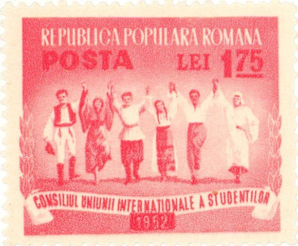 Romania - Six students dancing. Students' Union Council