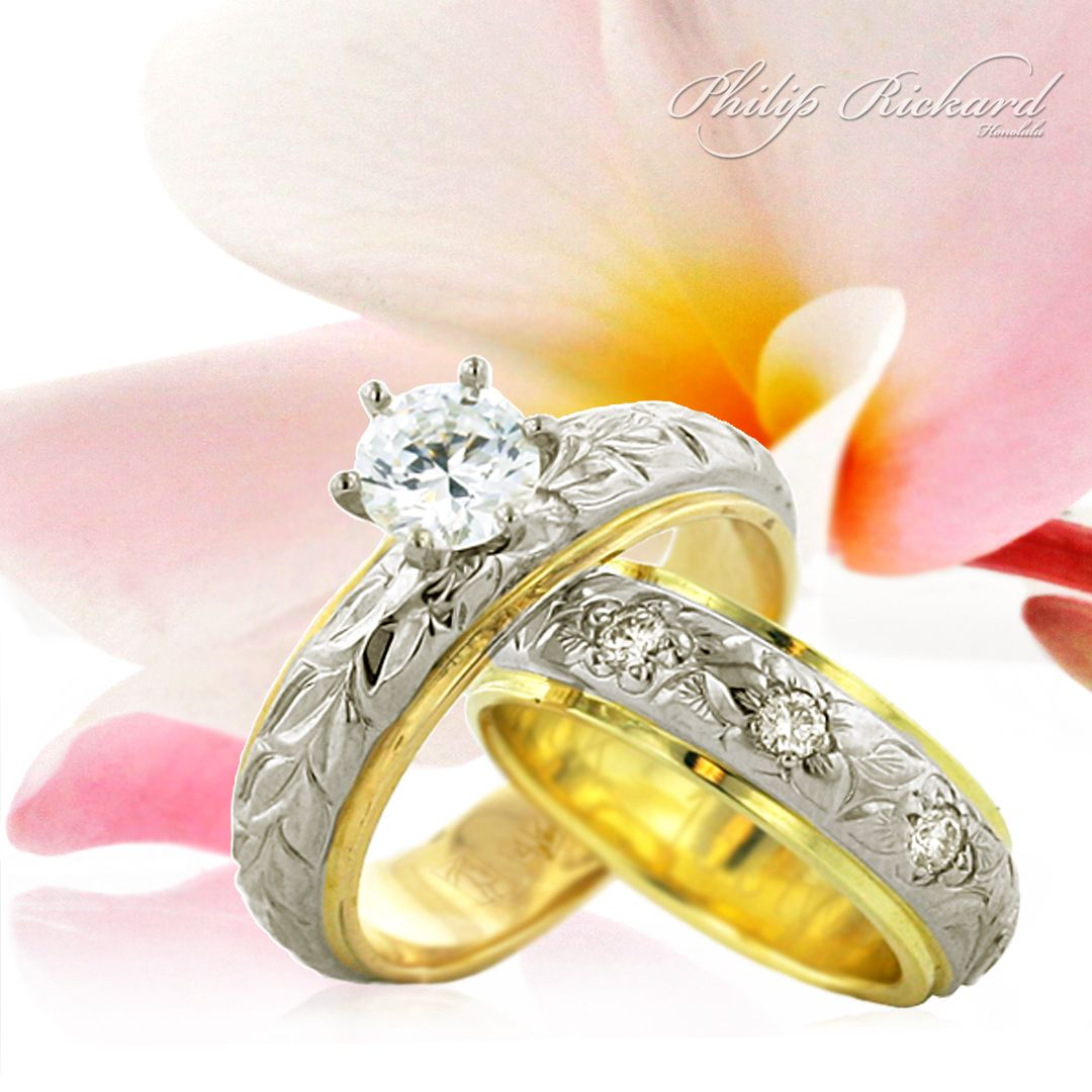 Hawaiian Rings Hawaiian Jewelry Hawaiian Wedding Rings