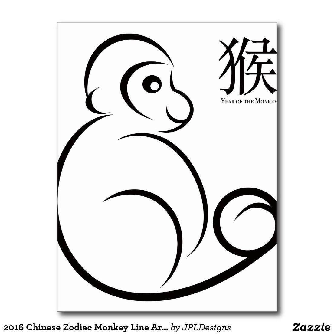 2016 Chinese Zodiac Monkey Line Art Drawing Postcard