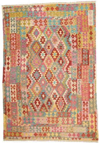 Https Www Rugvista De Teppich Kilim Afghan