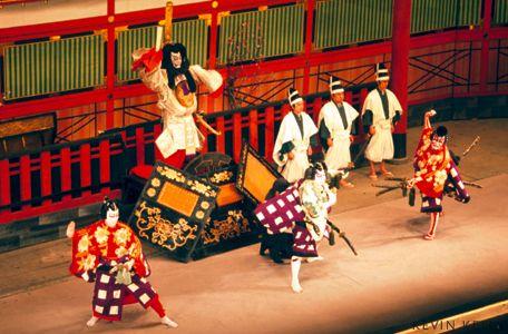 YouTube video about Kabuki theater.
