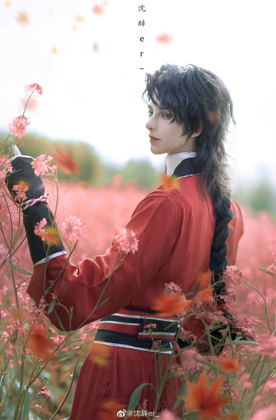 """Weibo 沈辞er_"" 花城, 生日快乐!(10/06) in 2020 Best anime"