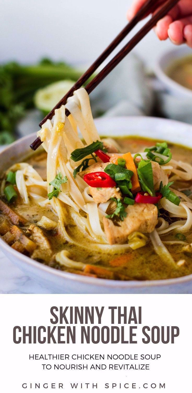 #ingredients #revitalize #waistline #forcolds #immuntiy #chicken #nourish #keeping #perfect #healthy #noodle #recipe #skinny #boost #coldsSkinny Thai Chicken Noodle Soup to Revitalize Easy Skinny Thai Chicken Noodle Soup to nourish and to revitalize, perfect to fight those colds! Boost your immuntiy with these healthy ingredients, while keeping the waistline! Recipe here.Easy Skinny Thai Chicken Noodle Soup to nourish and to revitalize, perfect to fight those colds! Boost your immuntiy wi...