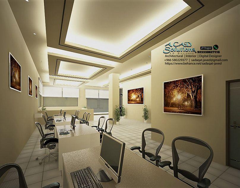 مجلس رجال On Behance Ceiling Design Modern Ceiling Design Modern Design
