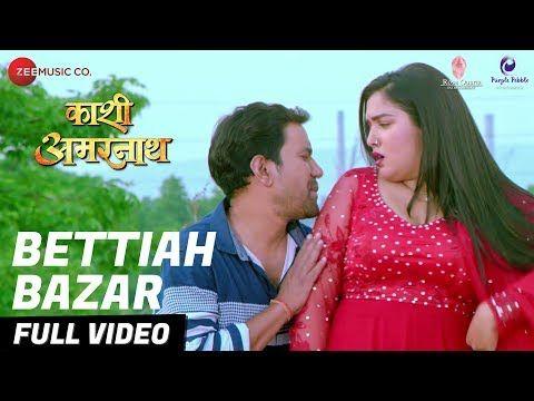 Mp3 Download Mp3download Mp3song Movie Name Kaashi Amarnath Bhojpuri Hits 4u Singers Vikas Pandey Priyanka Singh Mus Mp3 Song Ravi Kishan Songs