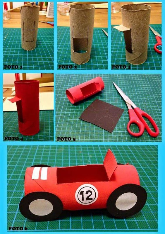 Carrinho de rolo de papel higiênico