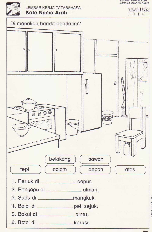 Related Image Kindergarten Reading Worksheets Malay Language Preschool Learning Activities