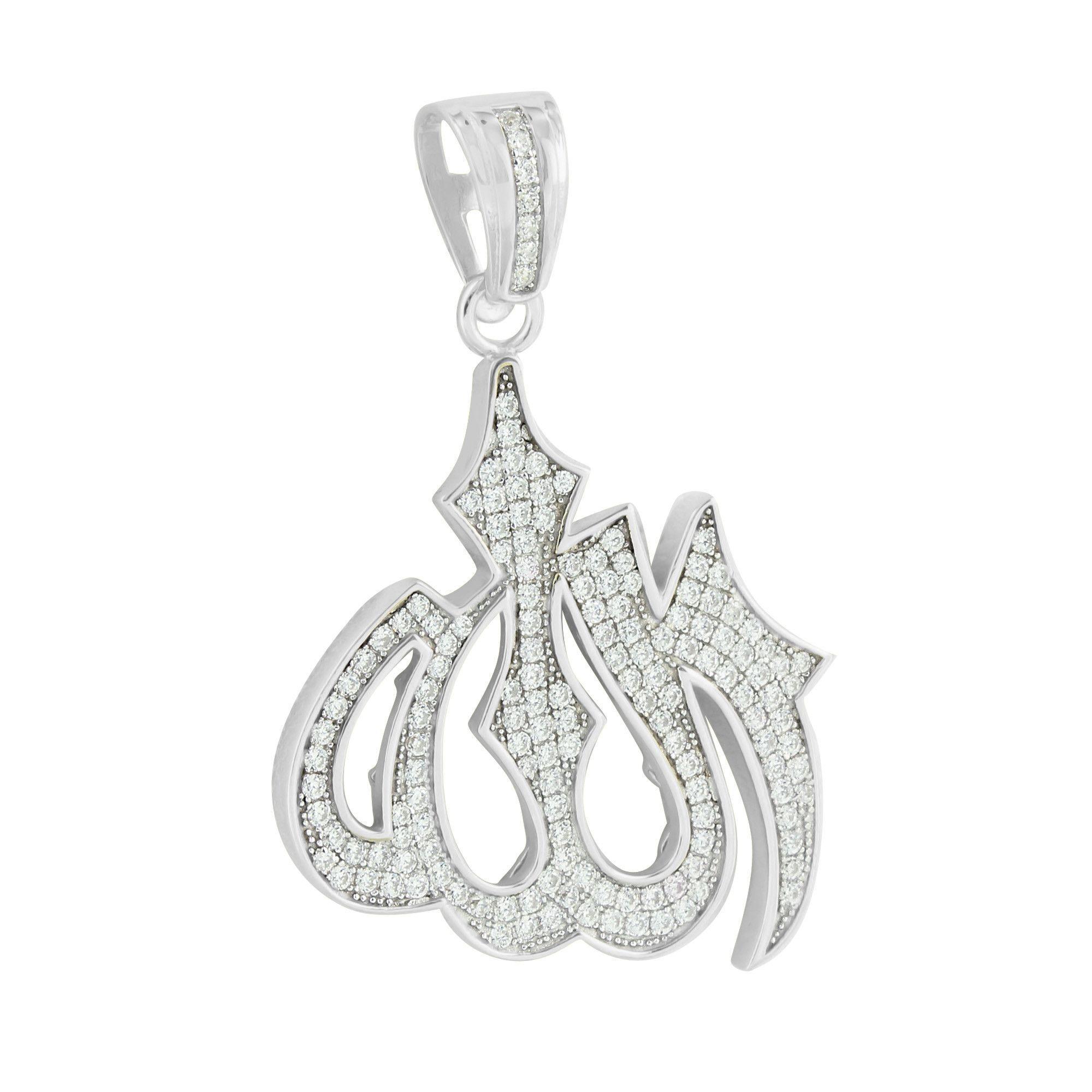 Allah pendant white gold finish muslim god meek pinterest allah pendant white gold finish muslim god aloadofball Gallery