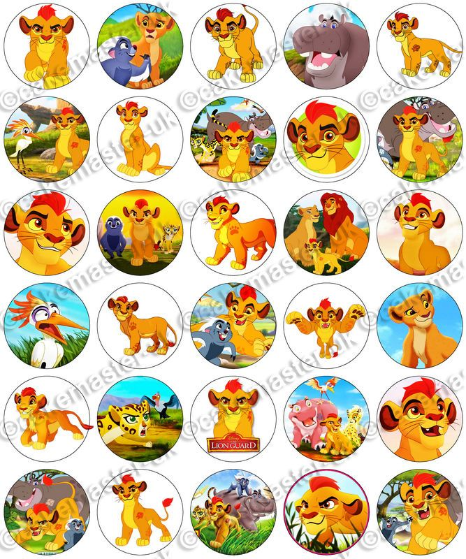 30 x The Lion King Party Collection Edible Rice Wafer Paper Cupcake Toppers