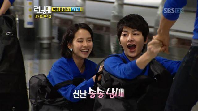 Running man song joong ki song ji hyo dating