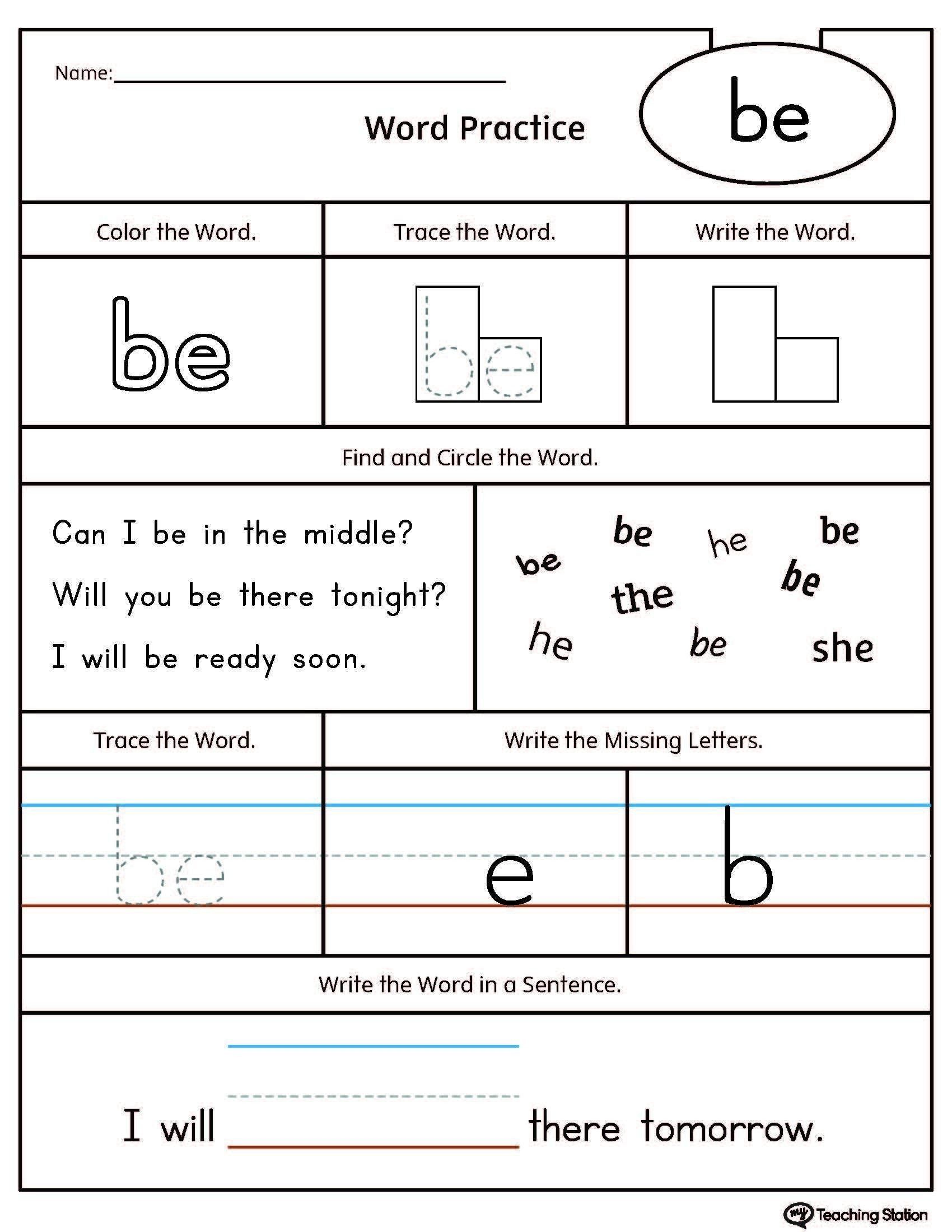 Word Tracing Worksheets For Kindergarten In