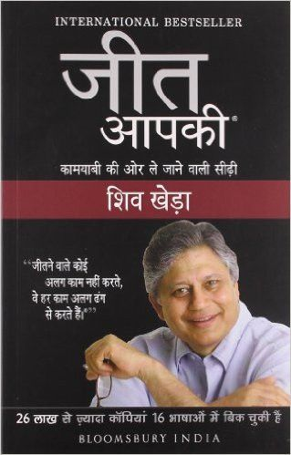 Hindi Shayari Book Pdf