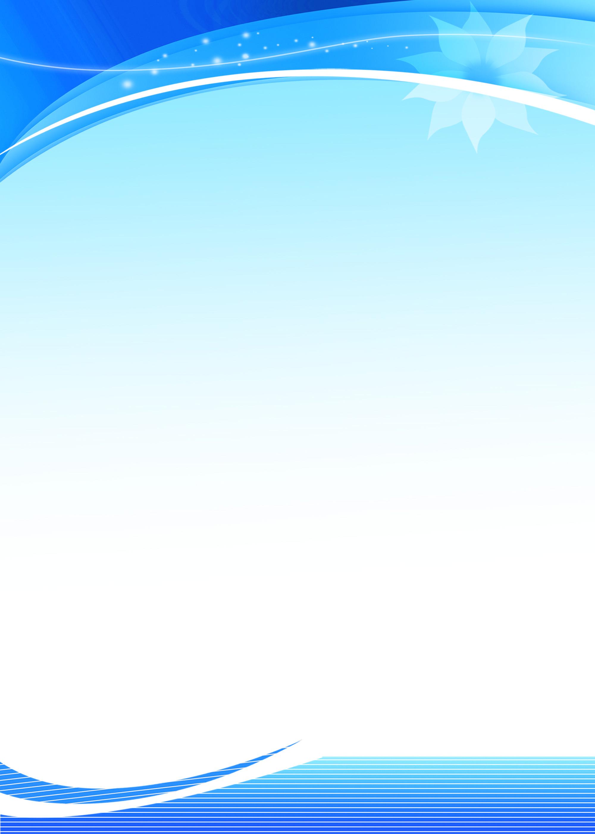 System Brand Image Template Background (มีรูปภาพ) พื้น