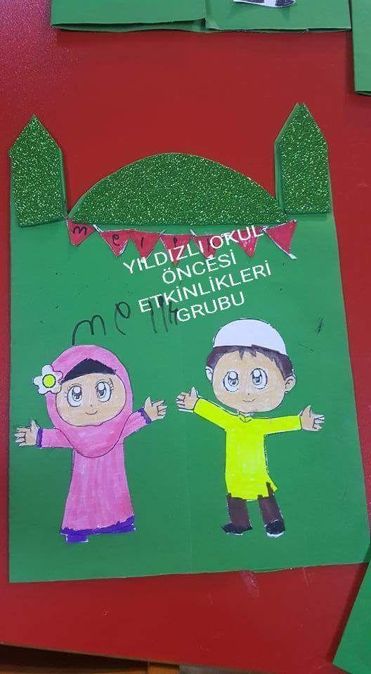 Cami Boyama Ramazan Oruc Etkinligi Yildizli Okul Oncesi