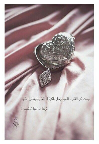 Pin By عہليہآآء سہمہؤذآآتيہے On وسائط Engagement Rings Jewelry Engagement