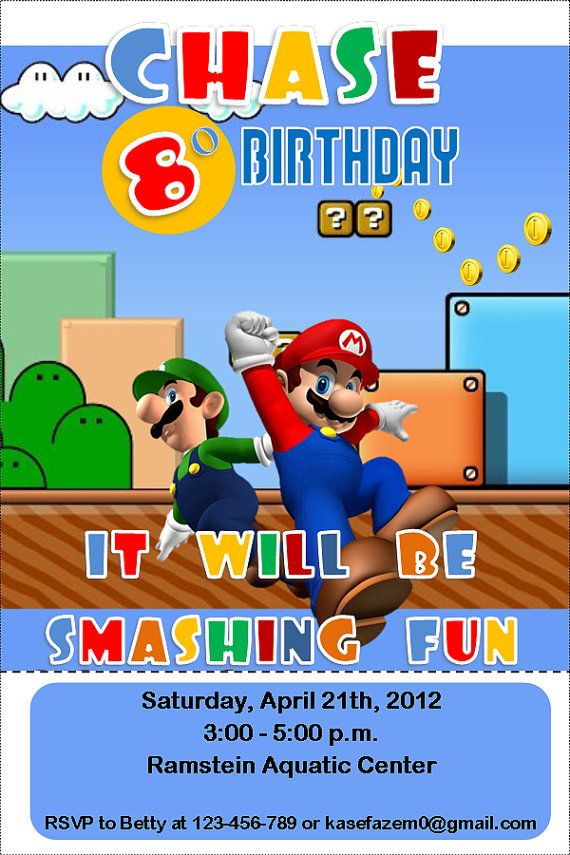 Super Mario Bros Birthday Party Invitations Digital birthday