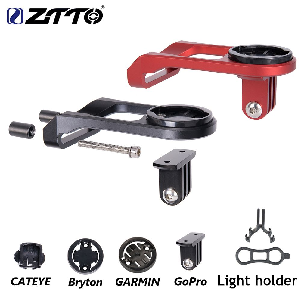 MTB Rode Bike Bicycle Cycling Handlebar Bracket Holder Extender Mount for Cateye