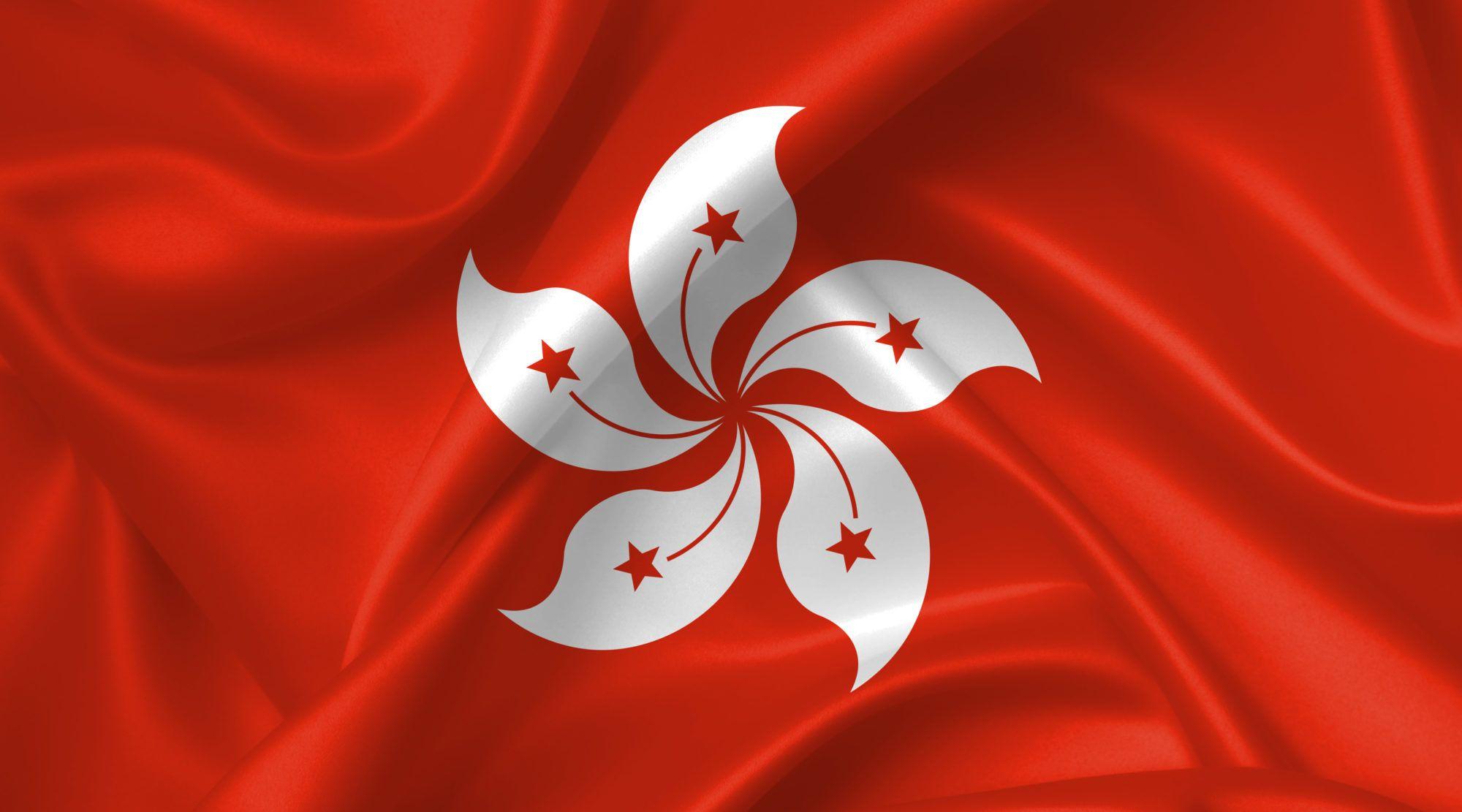 Hong Kong Flag Dengan Gambar