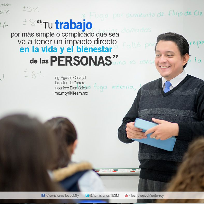 IngAgustín Carvajal Director de Carrera Inegniero Biomédico - biomedical engineering job description