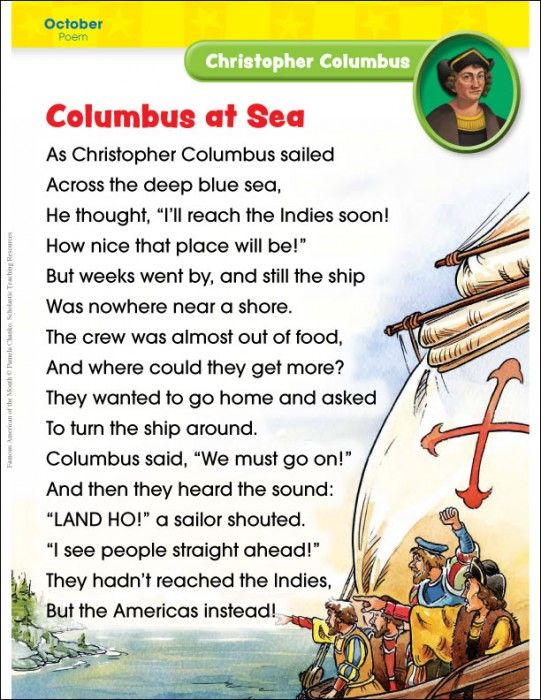 Teach students about Christopher Columbus with this catchy ...