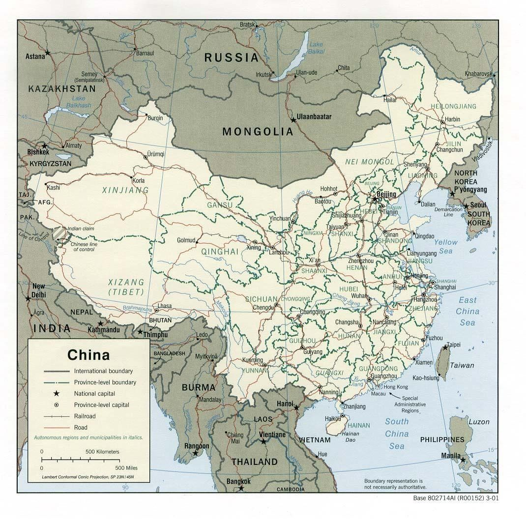 Map of the peoples republic of china taiwan not included click to xiamen china lived on the red dot gumiabroncs Gallery